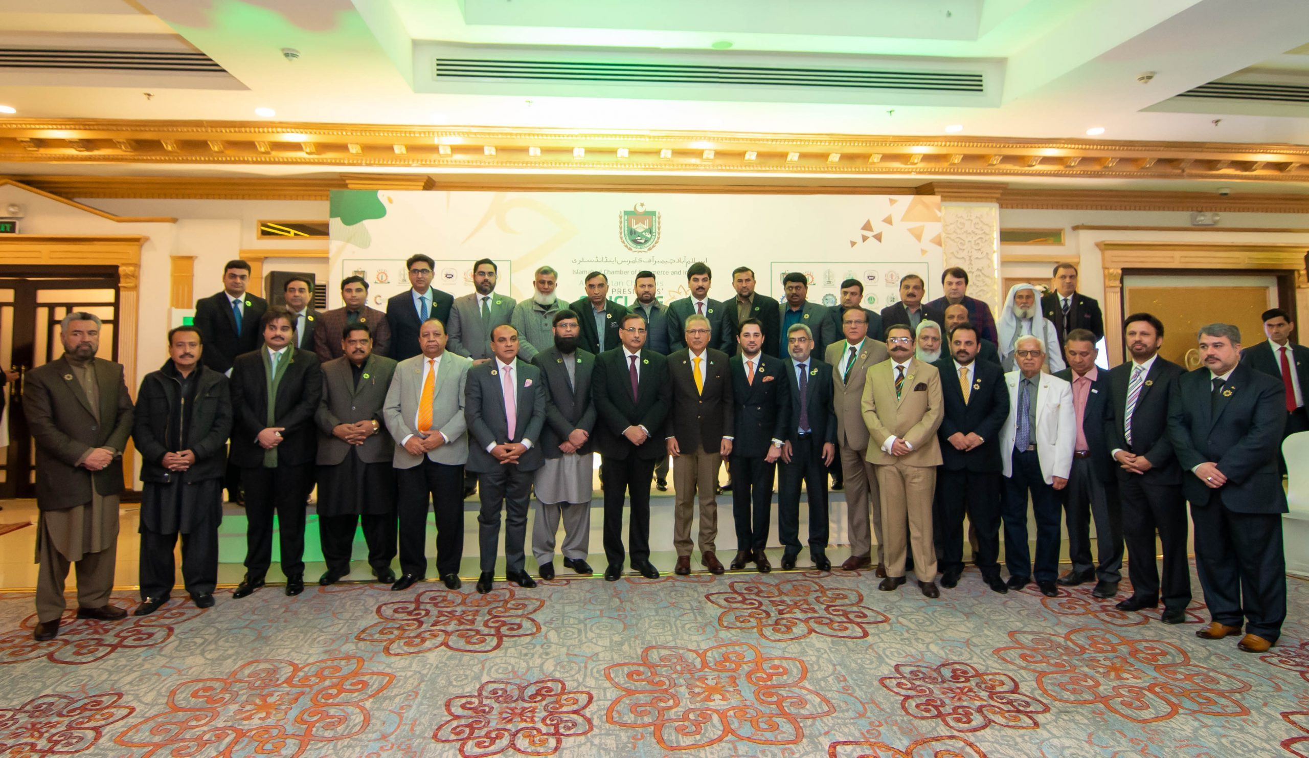 All Pakistan Chamber, President Conclave 2020